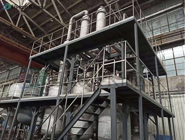 Henan Hi-tech Kingdo Industrial Company Co., Ltd.